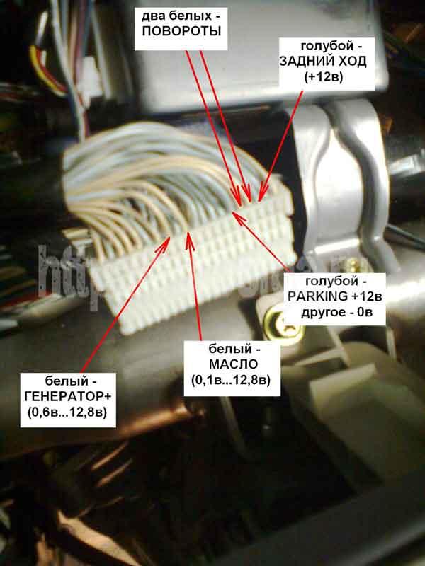подключение сигнализации на toyota spacio