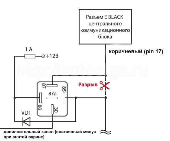 renault symbol схема подключение сиглализаци