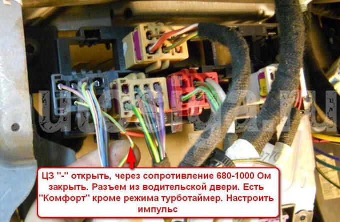 Установка сигнализации транспортер транспортер т5 купить бу в москве и московской области на авито