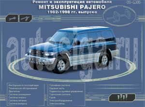 книги по ремонту mitsubishi ek-sport