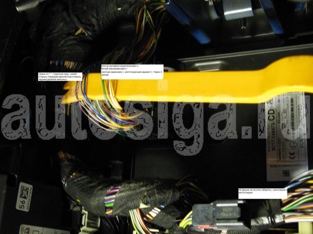 точки подключения сигнализации hyundai elantra 2011