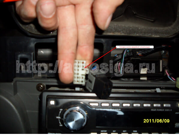 Фото №49 - подключение сигнализации своими руками на ВАЗ 2110