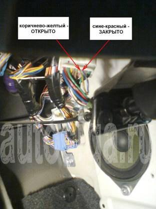 Точки Подключения Автосигнализации Starline A91 К Sx4