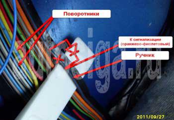 Ваз 2110 ремонт своими руками днище