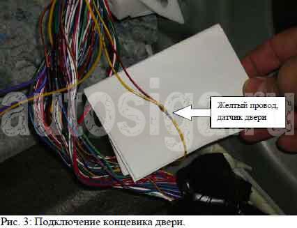 Схема жгута проводов задней двери: 1 - колодка к заднему жгуту проводов; 2 - динамик; 3 - замок двери; 4