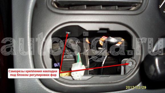 Установка сигнализации на ланос видео