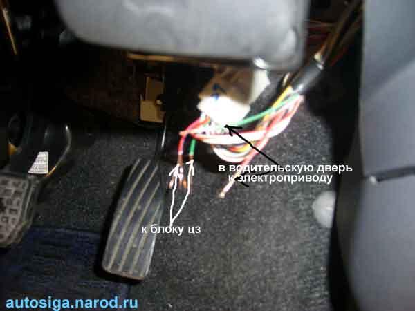 Провода ищем на разъёме замка