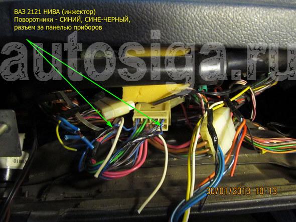 Фото №21 - точки подключения сигнализации на ВАЗ 2110