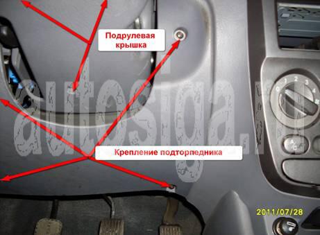 Hyundai Accent 2006 с МКПП