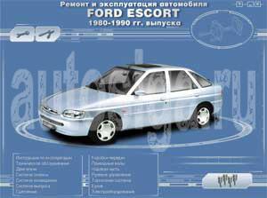 ford escort хэтчбек ремонт двигателя дизель 1986
