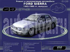 Ремонт и эксплуатация автомобиля ford
