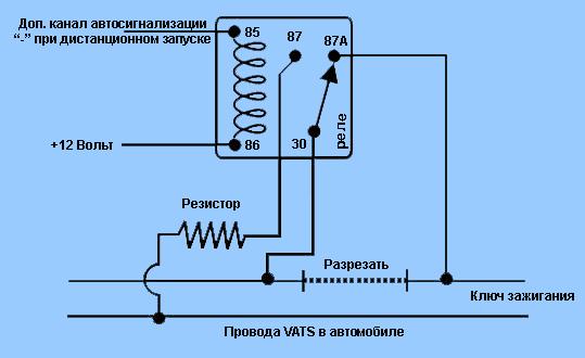 hydronic схема подключения