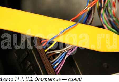 Подключение и установка автосигнализации StarLine B9, модуля обхода иммобилайзера BP-02 на автомобиль...