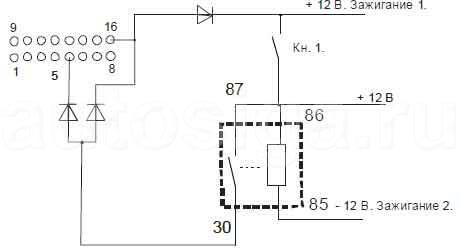 электросхема зажигания ваз