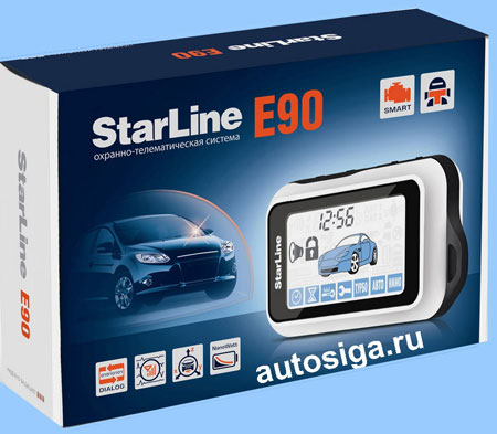 Автосигнализация Starline E90. Основные функции системы.