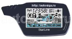 Starline B9 Dialog. Основные функции системы.