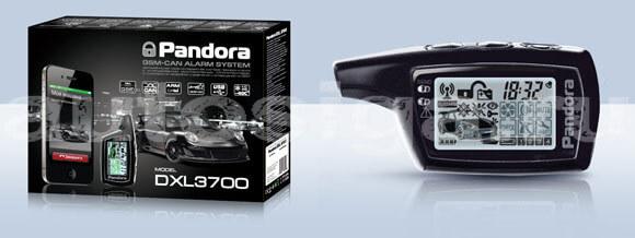 Pandora DXL 37OO. Основные функции системы.
